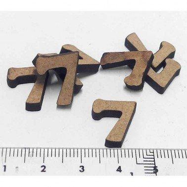 Mini Número 7, 1.5 cm DM